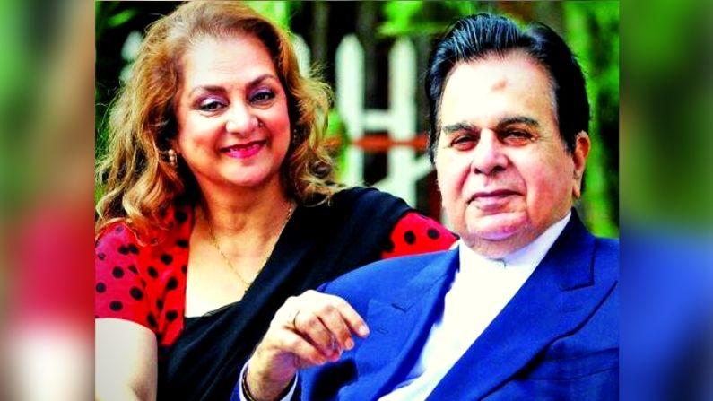 Dilip Kumar Health: Saira Banu, furious over the news of Dilip Kumar's death, said- okay sir