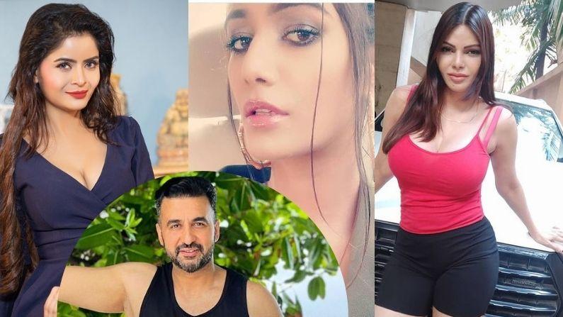 Revealed: Poonam Pandey-Sherlyn Chopra got angry with Gehna Vashisht, said- Raj Kundra did not force anyone for the shoot