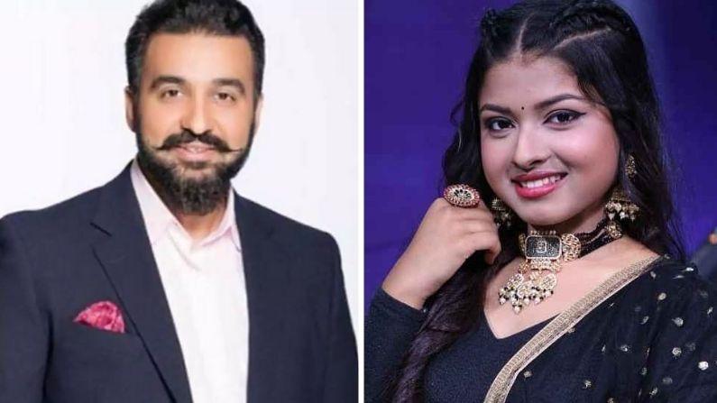 Top 5 News: 4 employees will testify against Raj Kundra, Arunita got a big break, read - Big news from the entertainment world