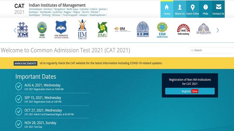 CAT 2021 Registration: Registration begins for CAT exam, apply on website iimcat.ac.in