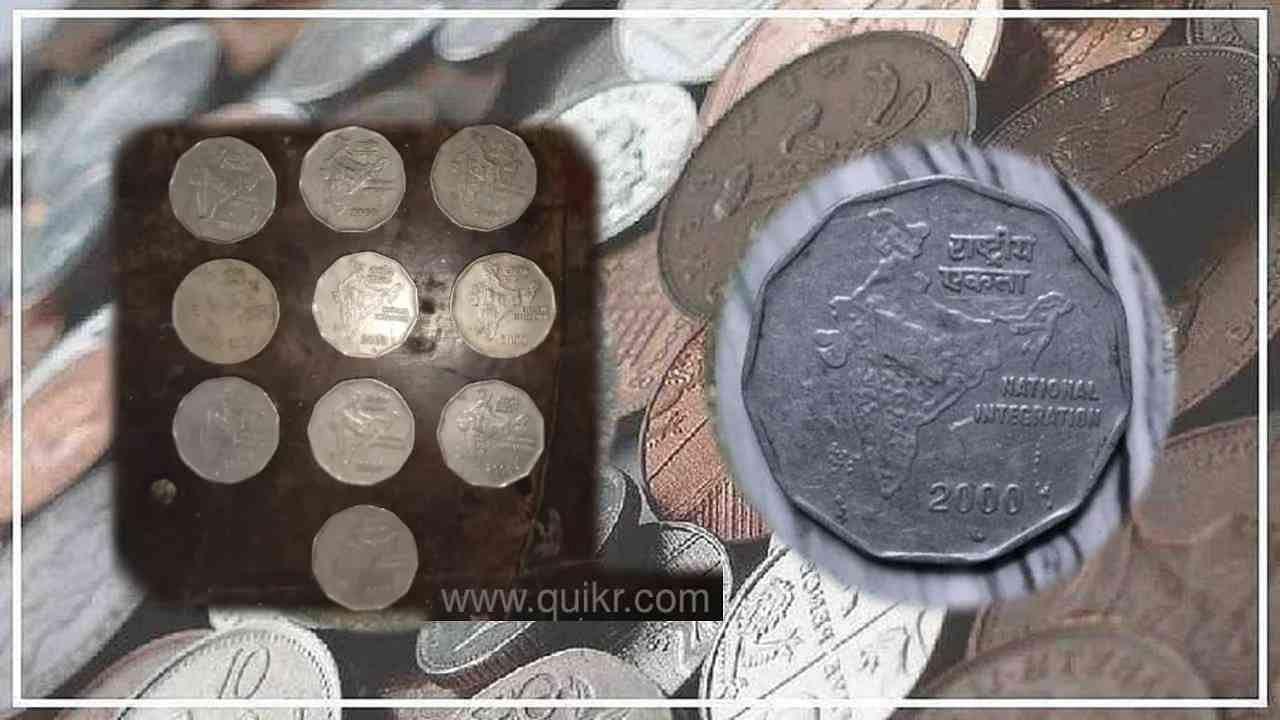 1 सिक्के के बदले मिलेंगे 5 लाख रुपये! क्या आपके पास पड़े हैं भारत के नक्शे वाले ऐसे Coins? जानें क्या करना होगा