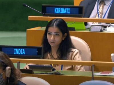 76th UNGA: आखिर क्या होत है Right to Reply, जिसका प्रयोग करके भारत की स्नेहा दुबे ने पाकिस्तान को दिखाया आईना