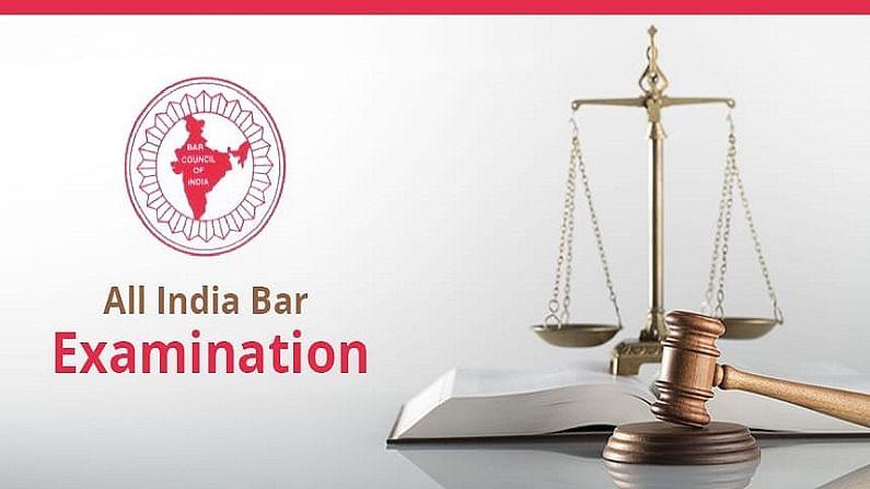 AIBE 16 2021: ऑल इंडिया बार एग्जामिनेशन के लिए फिर बढ़ी रजिस्ट्रेशन की आखिरी तारीख, यूं करें अप्लाई