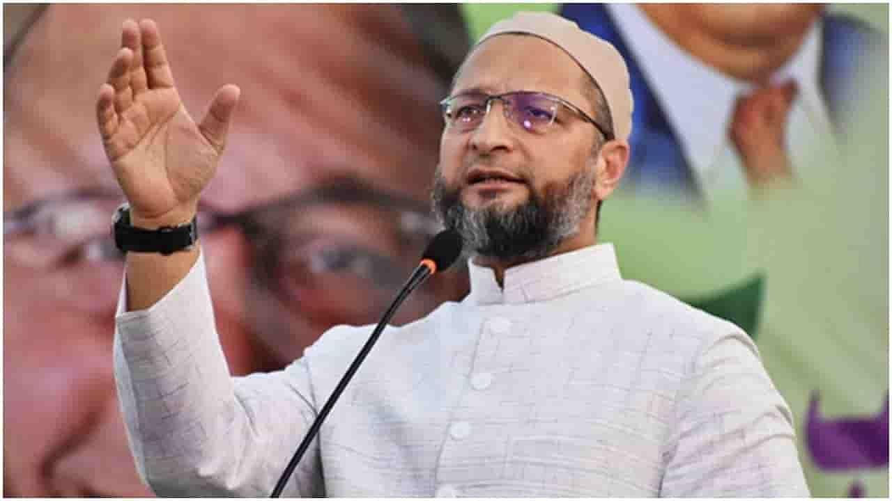 AIMIM प्रमुख असदुद्दीन ओवैसी को भारत में नजर आया तालिबान, कहा- कोई स्टैंड क्यों नहीं ले रही है सरकार ?