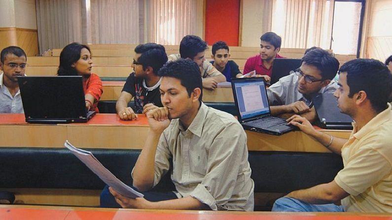 Abhyuday Free Coaching: यूपी में IAS और IPS की फ्री कोचिंग शुरू, ऑनलाइन चलेंगी कक्षाएं