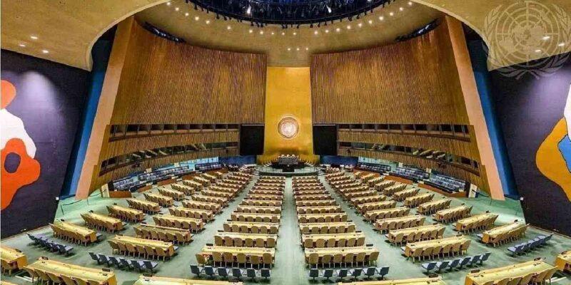 संयुक्त राष्ट्र महासभा को संबोधित नहीं करेंगे अफगानिस्तान-म्यांमार, जनरल डिबेट की सूची में शामिल नहीं है नाम