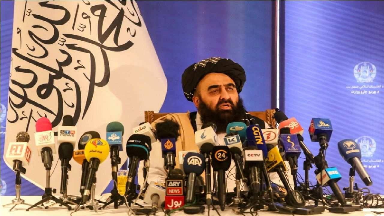 अफगानिस्तान की जमीन का आतंकवाद के लिए नहीं होगा इस्तेमाल, तालिबान के विदेश मंत्री का 'वादा'