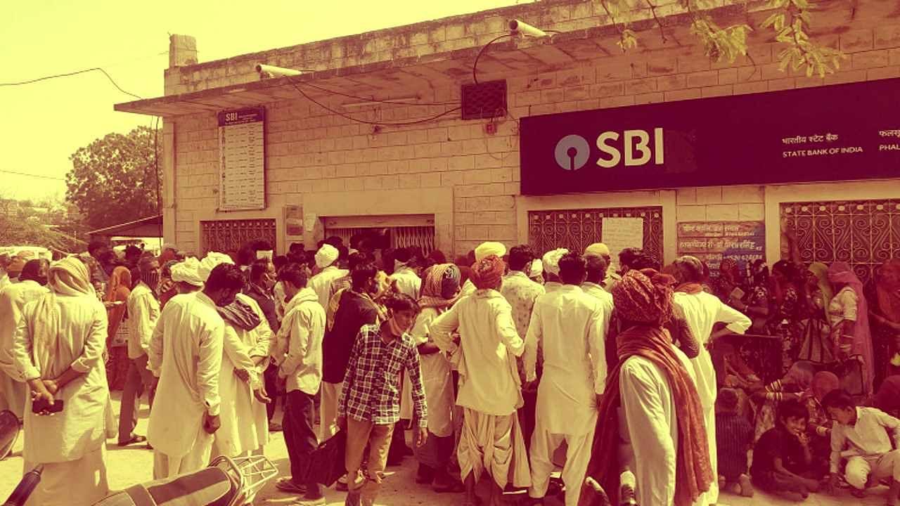 SBI ग्राहकों के लिए अलर्ट! आप इतने घंटे तक इस्तेमाल नहीं कर पाएंगे अपने बैंक की सर्विस, नोट कर लें टाइम