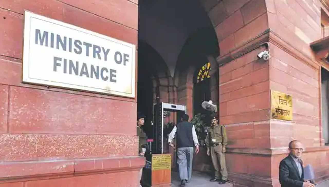 Auction: 26,000 करोड़ रुपये की G-Sec की बिक्री के लिए नीलामी करेगा केंद्र, इस दिन लगेगी बोली
