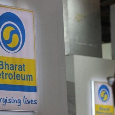ऊर्जा के क्षेत्र में 1 लाख करोड़ रुपये निवेश करेगी BPCL, पेट्रोकेमिकल और गैस बिजनेस पर होगा सबसे ज्यादा खर्च