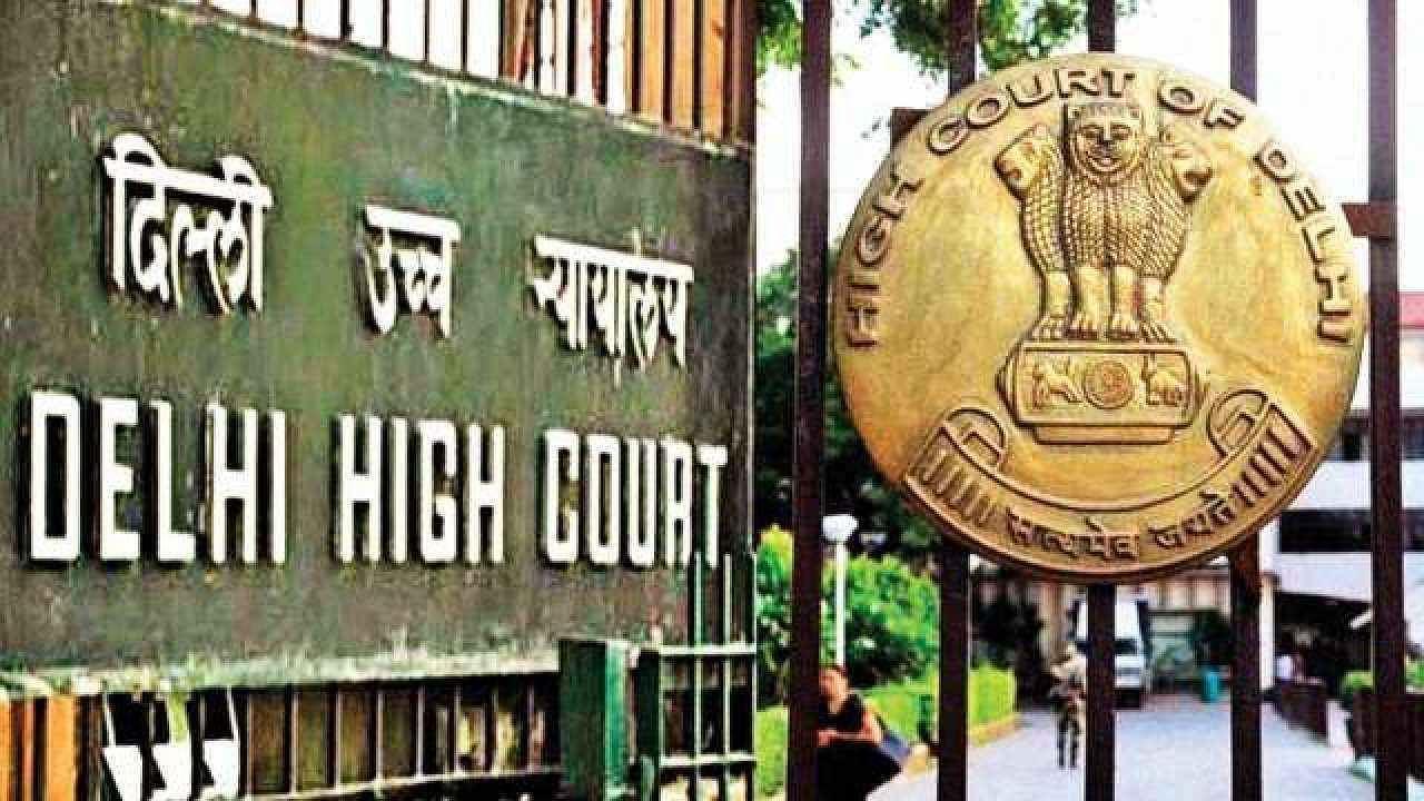 'कॉलेजों में 'बैक डोर एंट्री' कल्चर पर लगाई जाए रोक', दिल्ली HC ने कहा- यह मेधावी छात्रों का अपमान