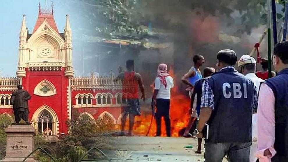 Bengal Violence: CBI जांच के खिलाफ SC में ममता सरकार की अर्जी पर 20 सितंबर को होगी सुनवाई, मांगी मुख्य बिंदुओं की जानकारी