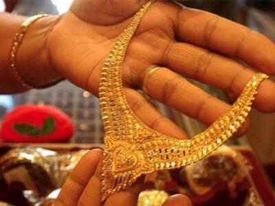 आम आदमी के लिए आई बड़ी खुशखबरी- दो दिन में 500 रुपये से ज्यादा सस्ता हुआ सोना, जानिए 10 ग्राम के नए भाव