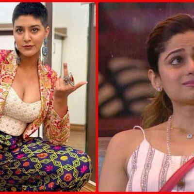 Bigg Boss 15 : शमिता शेट्टी का मजाक उड़ाने पर ट्रोल हुईं मूस जट्टाना, फिर भी नहीं मानी हार, वीडियो के जरिए दिया करारा जवाब