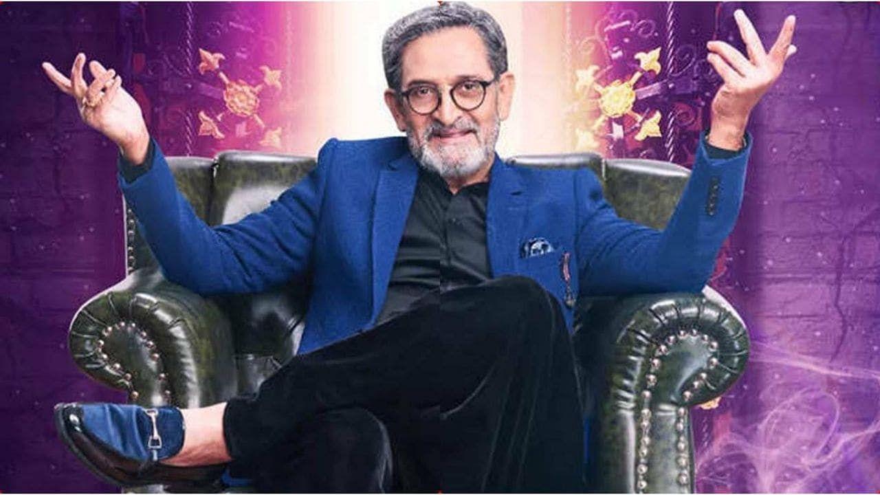 Bigg Boss Marathi 3: आज से शुरू हो रहा है महेश मांजरेकर का 'बिग बॉस मराठी', जानिए कब और कहां देख सकते हैं