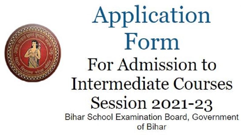 Bihar Board Inter Admission 2021: बिहार इंटर में एडमिशन के लिए दूसरी लिस्ट जारी, यहां करें चेक