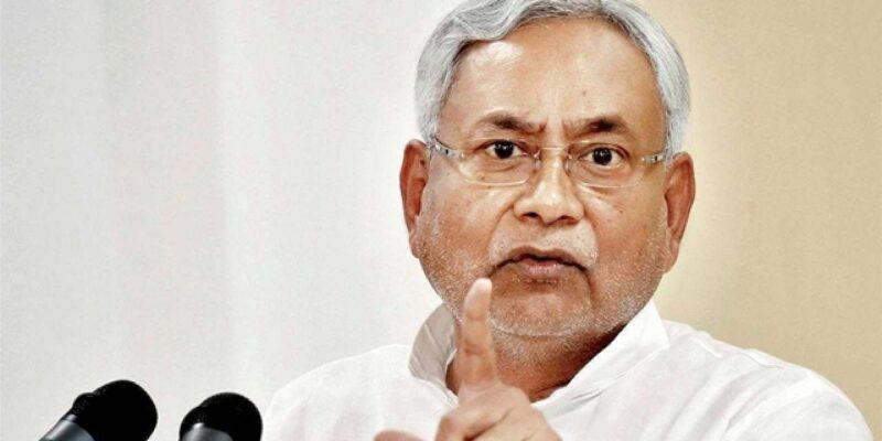 Bihar: सरकारी योजनाओं के लिए अब स्कूलों में 75 फीसदी की उपस्थिति जरूरी नहीं, कैबिनेट मीटिंग में लिया गया फैसला