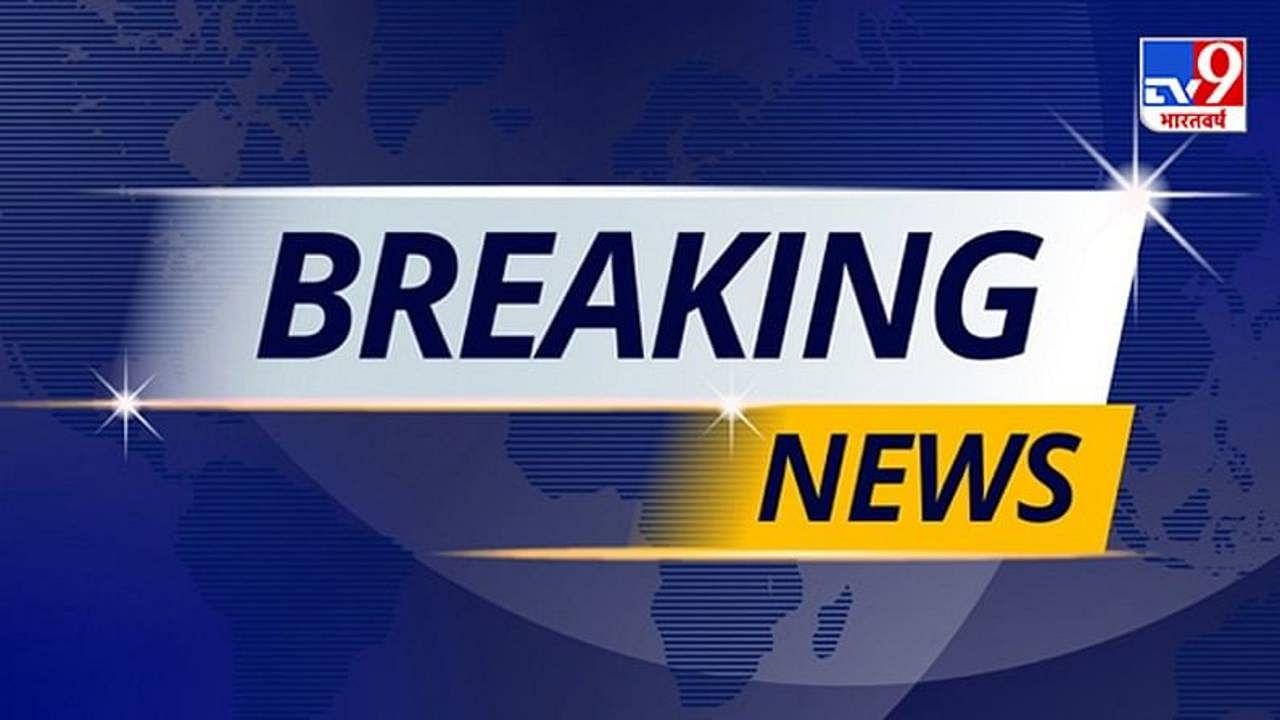 Breaking News LIVE: पंजाबी गायक गुरदास मान को अंतरिम जमानत, एक हफ्ते में जांच में शामिल होना होगा