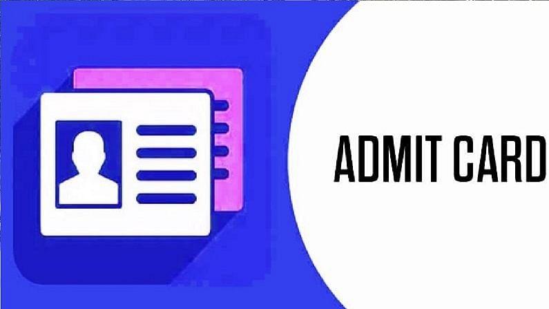CPGET 2021: कॉमन पोस्टग्रेजुएट एंट्रेंस टेस्ट का एडमिट कार्ड जारी, इस डायरेक्ट लिंक से करें डाउनलोड