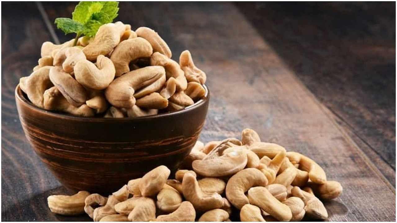 Cashew Nut Benefits : हृदय से लेकर खूबसूरत बालों तक काजू के स्वास्थ्य लाभ