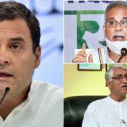 Chhattisgarh: पंजाब के बाद अब छत्तीसगढ़ में भी कांग्रेस ने की चेहरा बदलने की तैयारी! अगले हफ्ते बस्तर और सरगुजा जाएंगे राहुल गांधी