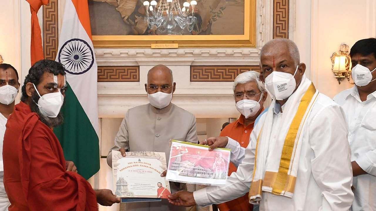 'स्टैच्यू ऑफ इक्वलिटी' के उद्घाटन के लिए चिन्ना जीयर स्वामी ने राष्ट्रपति रामनाथ कोविंद को किया आमंत्रित, 1000 करोड़ की लागत से बनी प्रतिमा