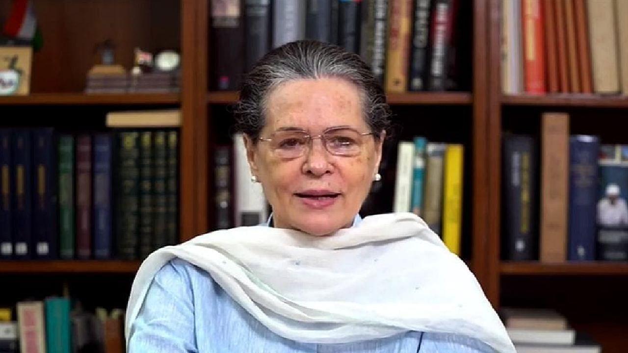 कांग्रेस समिति ने महंगाई और बेरोजगारी के मुद्दे पर सरकार को घेरने की बनाई रणनीति, कहा- आंदोलन को लेकर सोनिया गांधी करेंगी फैसला