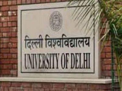 DU First Cut Off: 1 अक्टूबर को जारी हो सकती है दिल्ली यूनिवर्सिटी की पहली कट-ऑफ लिस्ट, जानें डिटेल