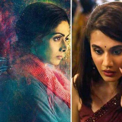 Daughter's Day 2021 : ये हैं बॉलीवुड की वो 5 फिल्में, जिनमें दिखा माता-पिता और बेटी का मजबूत रिश्ता