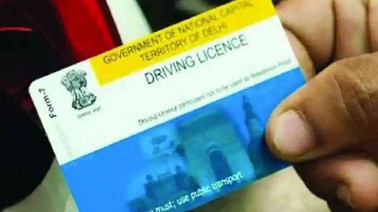 दिल्ली: ड्राइविंग लाइसेंस में नाम और जन्मतिथि में आसानी से कर सकेंगे सुधार! देने होंगे ये कागजात