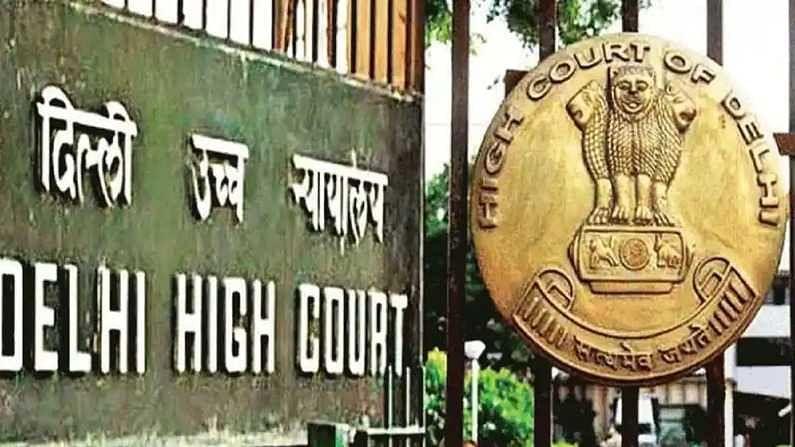 Delhi Riots: हाई कोर्ट ने दंगे के दो आरोपियों की जमानत याचिका की खारिज, अब तक 11 में से 7 को मिली जमानत