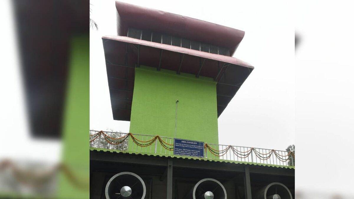 Delhi: कनॉट प्लेस में स्मॉग टावर की टेस्टिंग पूरी, 1 अक्टूबर से पूरी क्षमता के साथ करेगा काम
