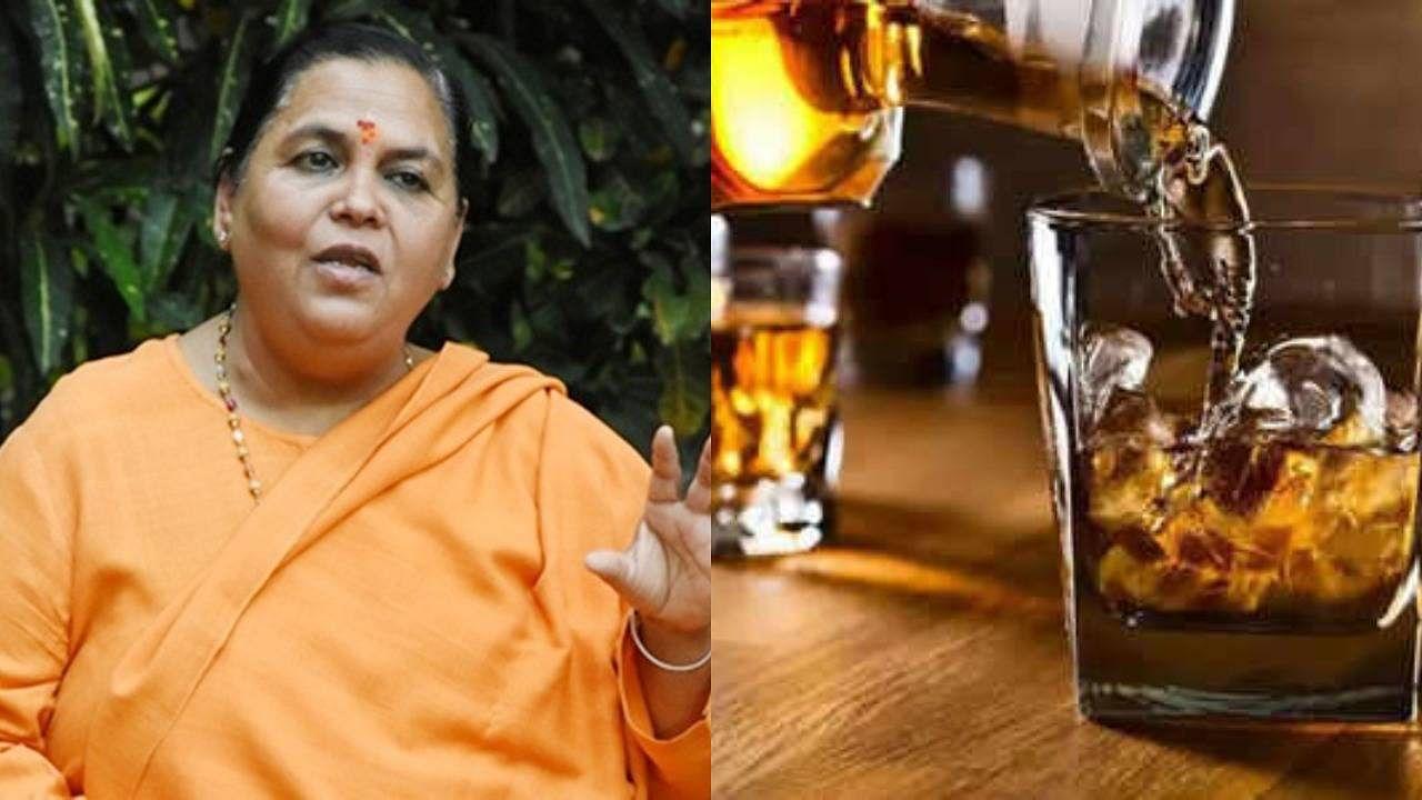 '15 जनवरी तक करो शराबबंदी नहीं तो सड़क पर उतरूंगी', शिवराज सरकार को उमा भारती का अल्टीमेटम