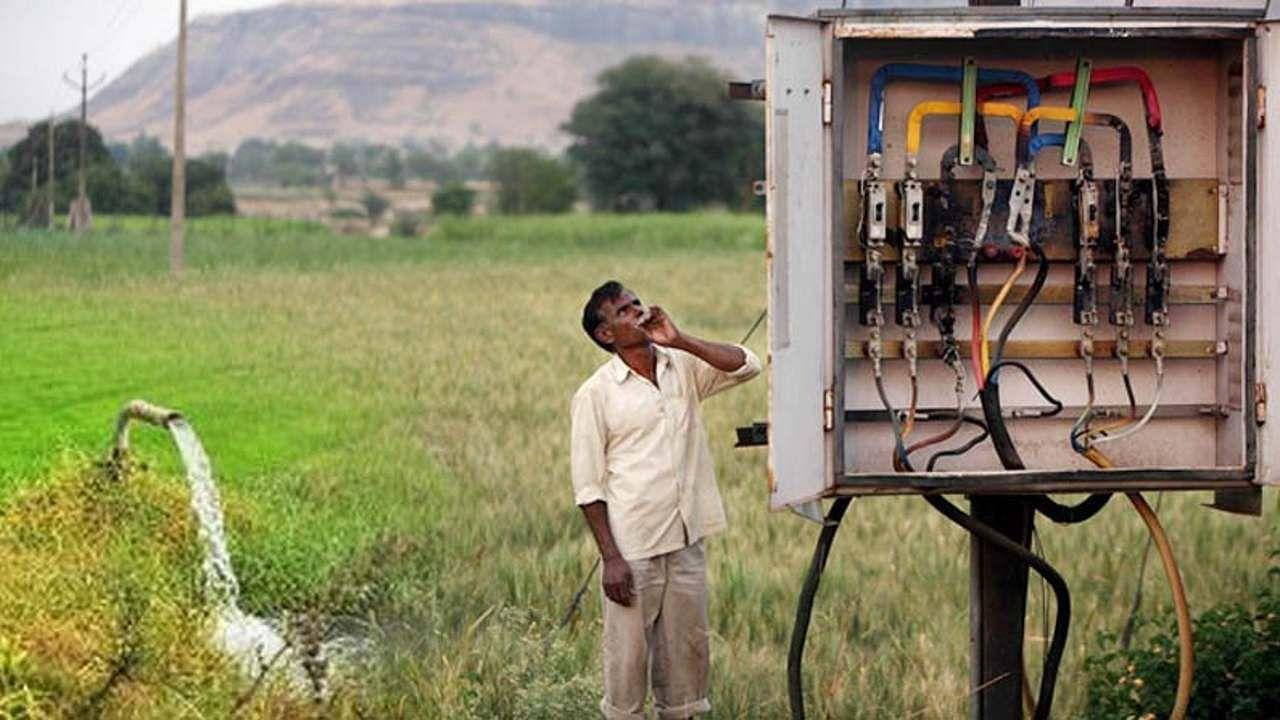 Electricity Rate: यहां के 14 लाख किसानों को 90 पैसे प्रति यूनिट के रेट पर मिल रही बिजली
