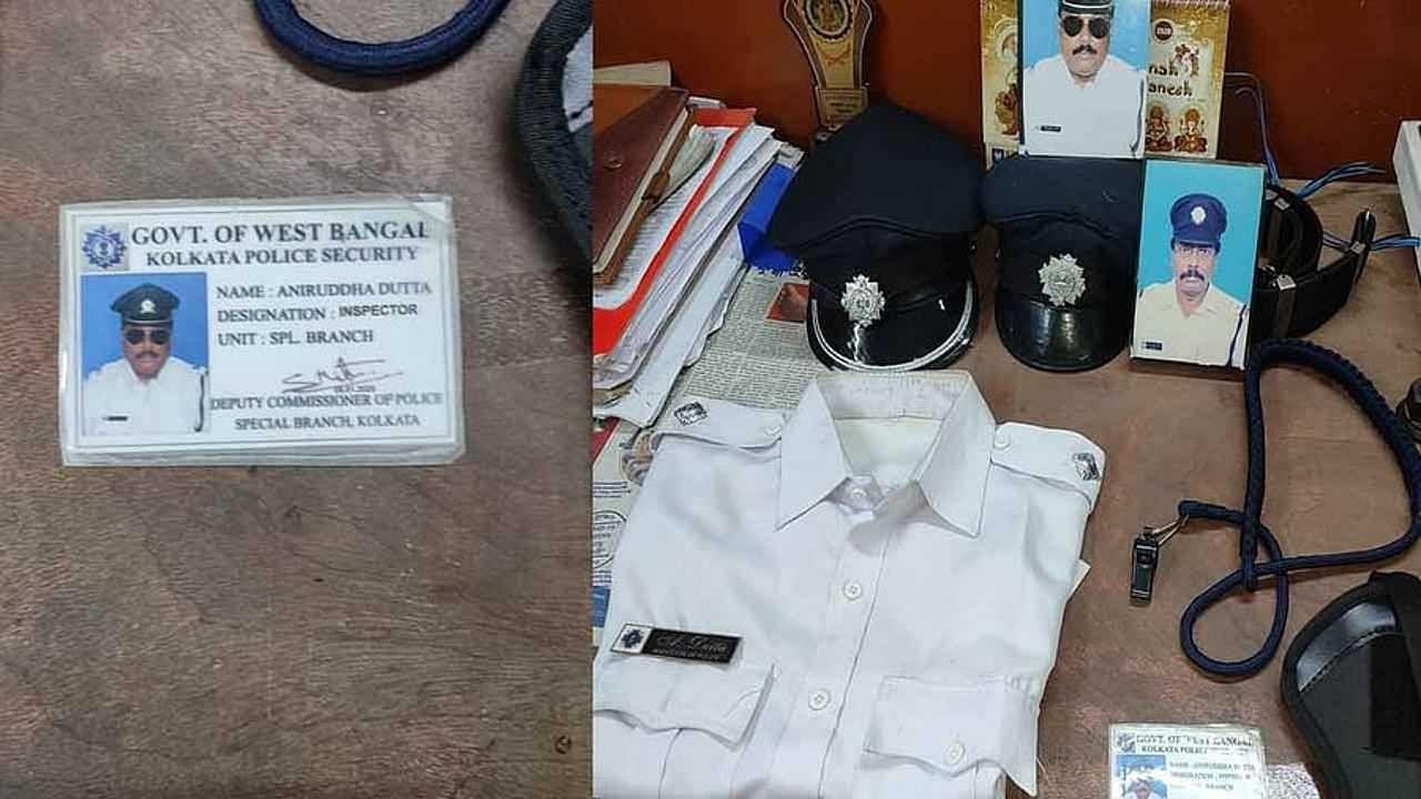 Fake Officer In Bengal: नकली IAS अधिकारी के बाद पुलिस ने अब फर्जी इंस्पेक्टर को किया गिरफ्तार
