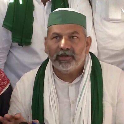 किसान नेता राकेश टिकैत ने कहा- यूपी में गन्ने का रेट सवा चार सौ रुपए से कम मिला तो प्रदेशभर में करेंगे आंदोलन