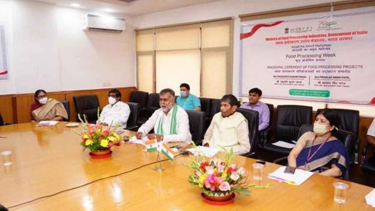 फूड प्रोसेसिंग सप्ताह: 416.59 करोड़ रुपए की लागत वाली 21 परियोजनाओं का शुभांरभ, 13.41 करोड़ रुपए की सहायता राशि दी गई
