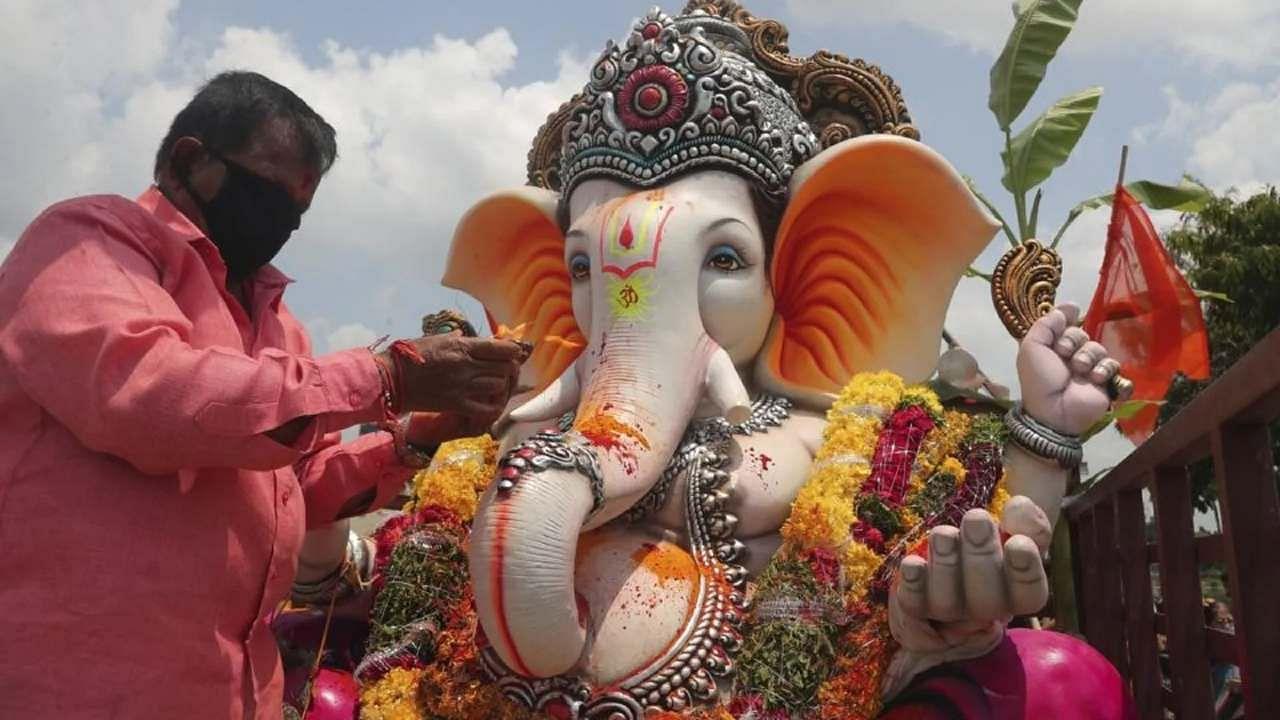 Ganesh Utsav 2021 : गणेश उत्सव खत्म होने से पहले इन मंत्रों से कर लें गणपति की पूजा का महाउपाय
