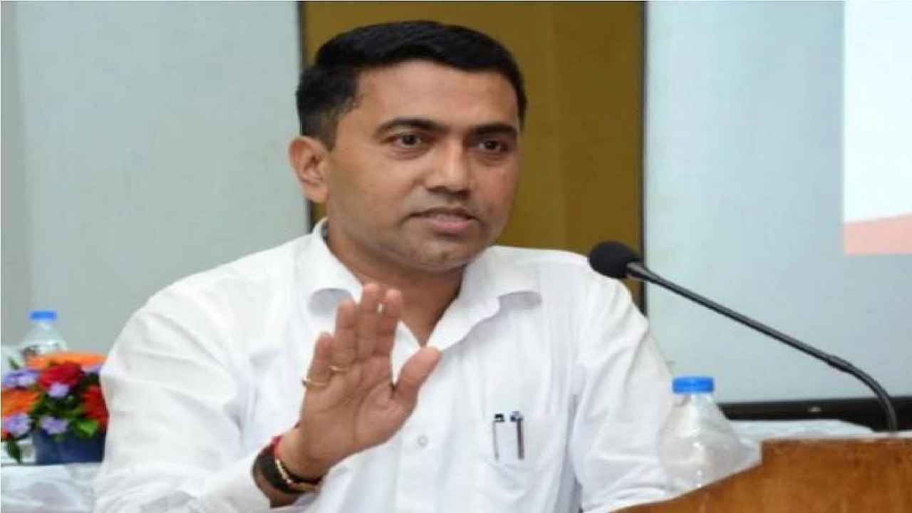 गोवा: 31 अक्टूबर तक हो जाएगा पूरी आबादी का फुल कोरोना वैक्सीनेशन, मुख्यमंत्री प्रमोद सावंत ने जताई उम्मीद