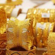 Gold Silver Price: आज सोना हुआ 294 रुपये सस्ता, फटाफट चेक करें नए दाम