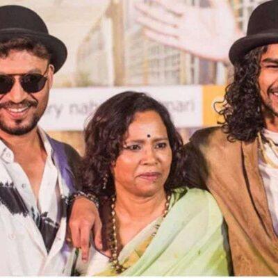 इरफान खान के फैंस के लिए गुड न्यूज, बेटे बाबिल को यशराज फिल्म्स की वेबसीरीज में मिला ये लीड रोल
