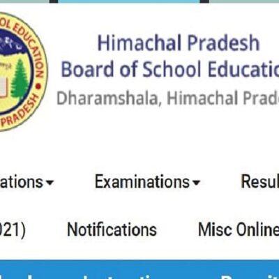 HP TET Registration 2021: हिमाचल प्रदेश टीईटी परीक्षा के लिए आवेदन शुरू, जानें कैसे करें अप्लाई