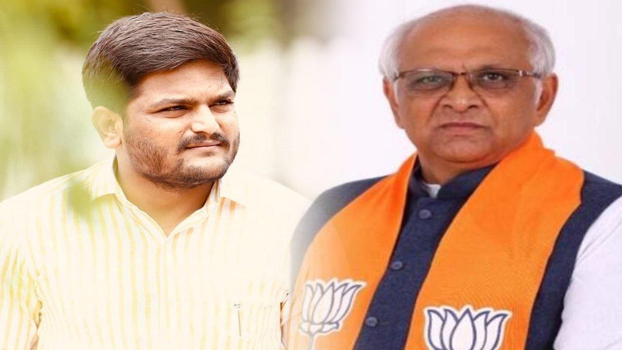 CM चुने जाने पर भूपेंद्र पटेल पर हार्दिक पटेल ने साधा निशाना, कहा- 'BJP ने अपना आखिरी मुख्यमंत्री चुना है'