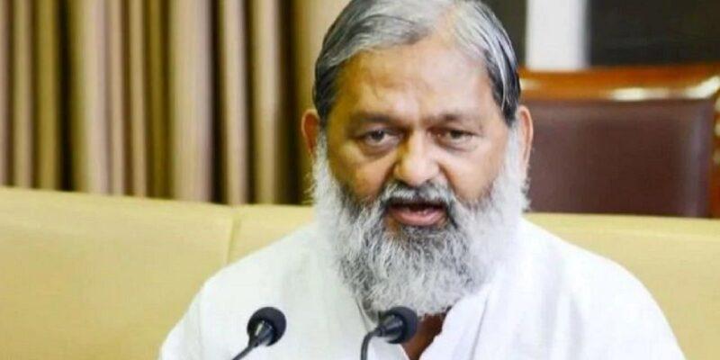 Haryana: गृह मंत्री अनिल विज के कार्यालय में काम करने वाले असिस्टेंट ने लीक की महत्वपूर्ण जानकारी, फोन में मिले गोपनीय दस्तावेज