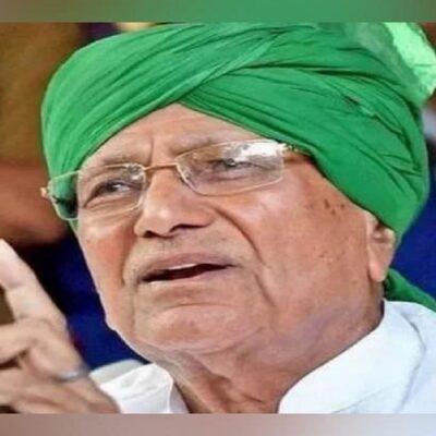 Haryana: ओम प्रकाश चौटाला बोले- जल्द हरियाणा की सत्ता में वापसी करेगी INLD, तीसरे मोर्चे की कोशिशें तेज