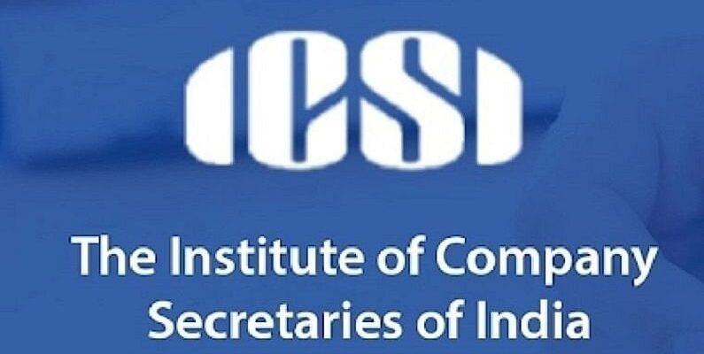 ICSI CS June Result 2021 Date: सीएस जून परीक्षा के रिजल्ट की तारीख जारी, जानें डिटेल्स