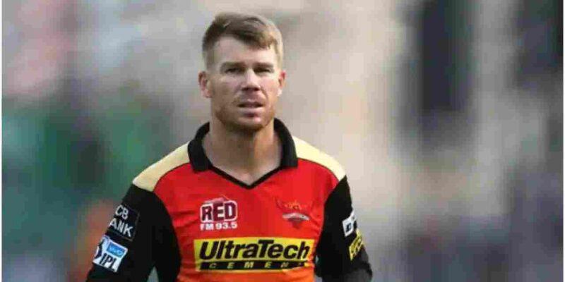 IPL 2021: डेविड वॉर्नर और सनराइजर्स हैदराबाद की राहें हुईं जुदा! ऑस्ट्रेलियाई बल्लेबाज अब नहीं खेलेंगे कोई मैच