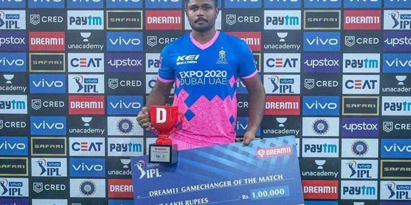 IPL 2021 : राजस्थान रॉयल्स को क्यों मिली हार? संजू सैमसन ने बताई वजह, इस बात को दिया दोष