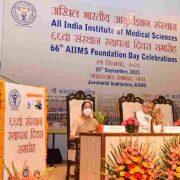 क्या AIIMS के डॉक्टर्स का ट्रांसफर करने जा रही सरकार.. केंद्रीय स्वास्थ्य मंत्री मनसुख मांडविया ने दिया है ऐसा आदेश?