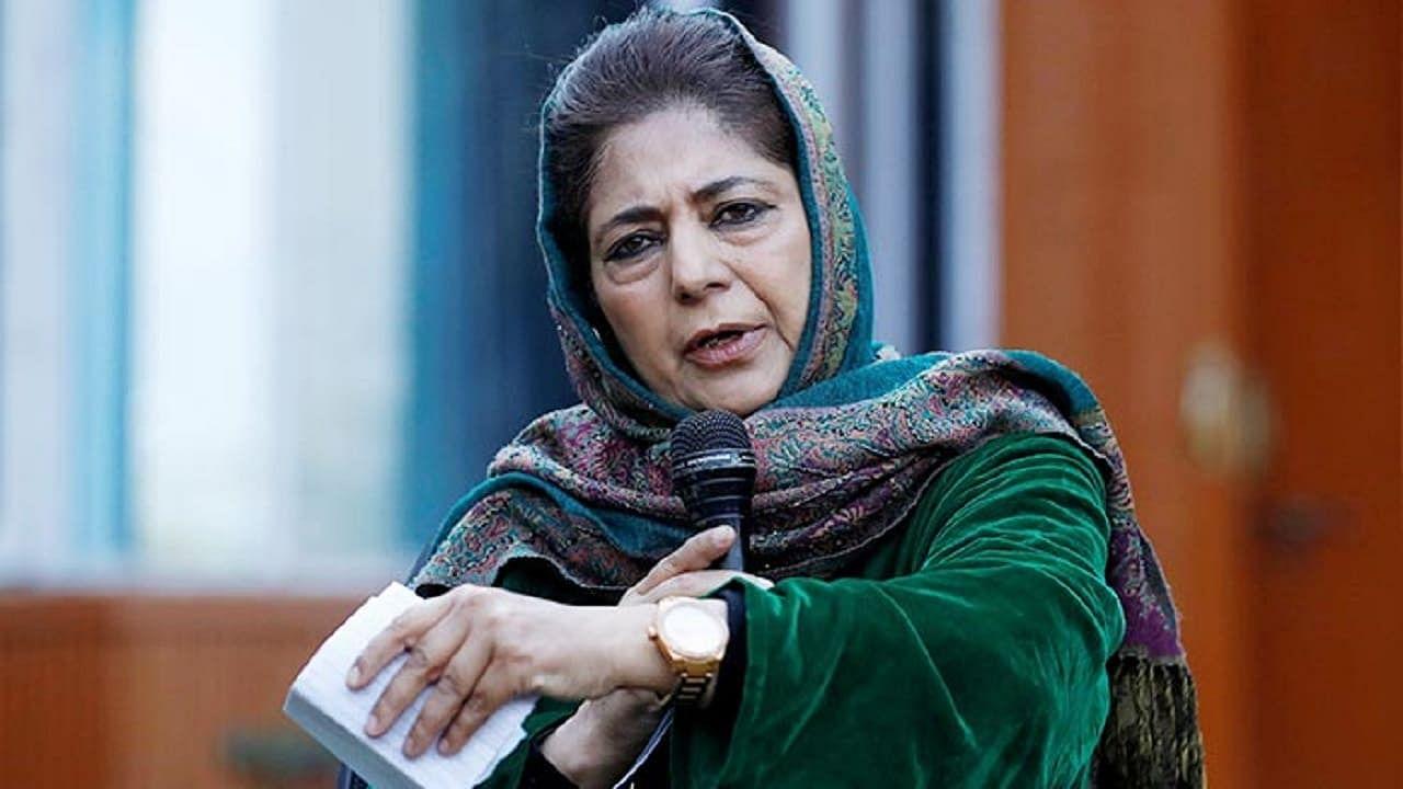 जम्मू-कश्मीरः तालिबान के बजाय देश के मुद्दों पर की जानी चाहिए बात, BJP सरकार ने लोगों के जीवन को बना दिया दयनीय- महबूबा मुफ्ती